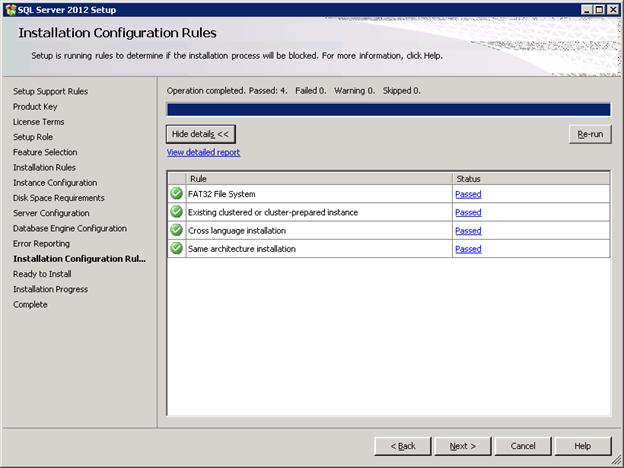 SQL Server 2012 Installation - Installation Configuration Rule